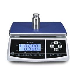Photo Weighing Scale Hengzhun Weighing Scale Wes