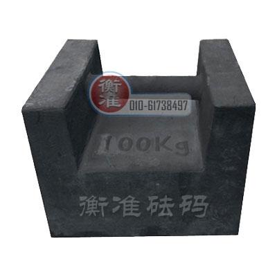 铸铁砝码100kg.jpg