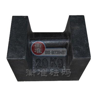 铸铁砝码20kg